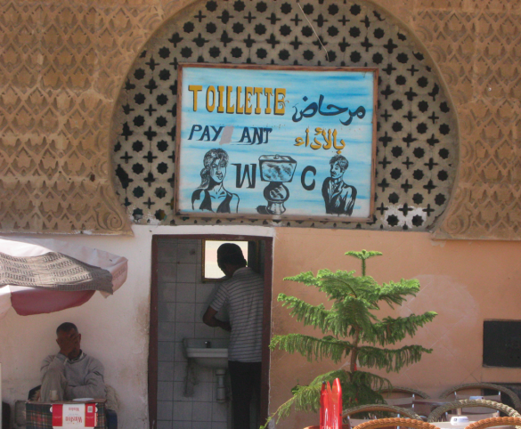 signage in Fes