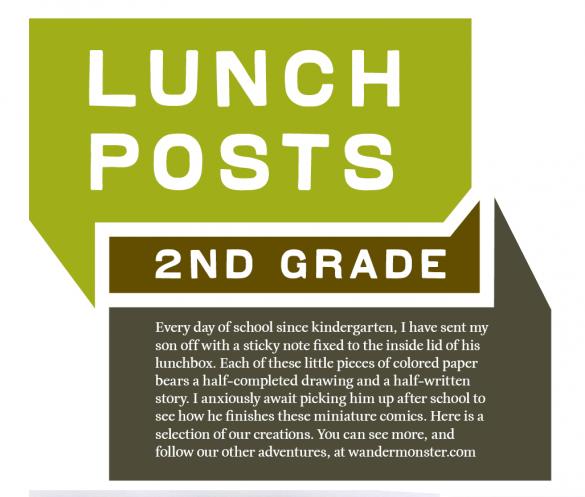 lunchpostssecondgrade